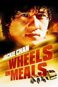 Nonton Film Wheels on Meals (1984) Subtitle Indonesia Streaming Movie Download