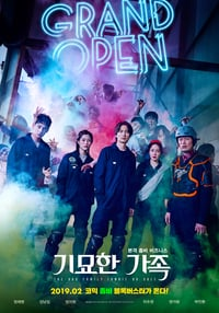 Nonton Film The Odd Family: Zombie on Sale (2019) Subtitle Indonesia Streaming Movie Download