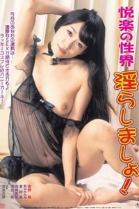 the succulent succubus 2011 watch full movie streaming